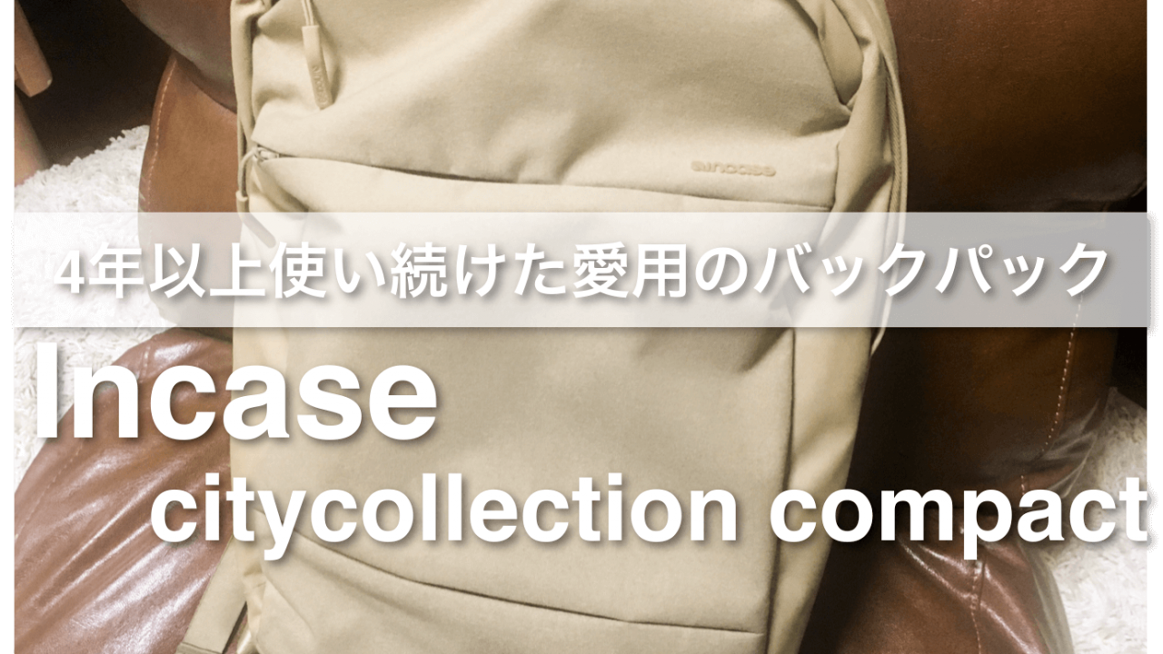 incase citycollection compact backpack